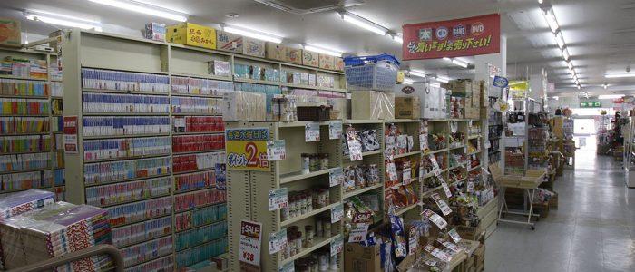 ブックセンターいとう元八王子店