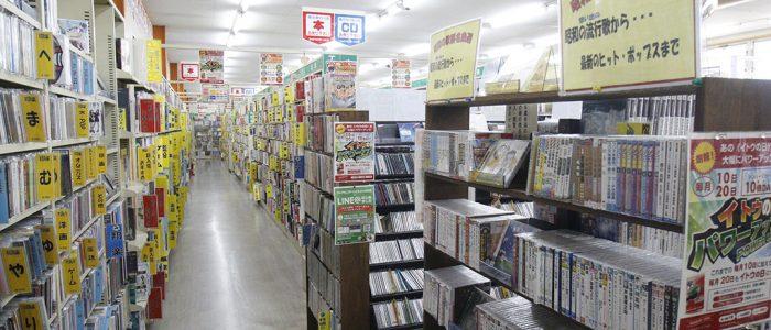 ブックセンターいとう立川西砂店