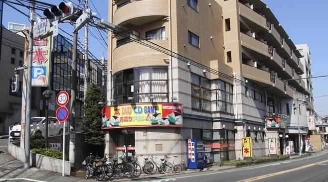 ブックセンターいとう国分寺店