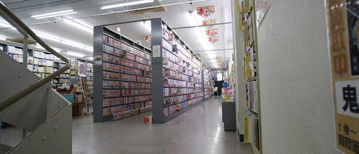 ブックセンターいとう東中野本店